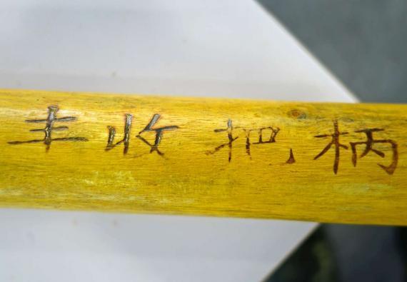 ou bo mai ya chu xi ke lang si chang fang kuo jian dian ji yi shi