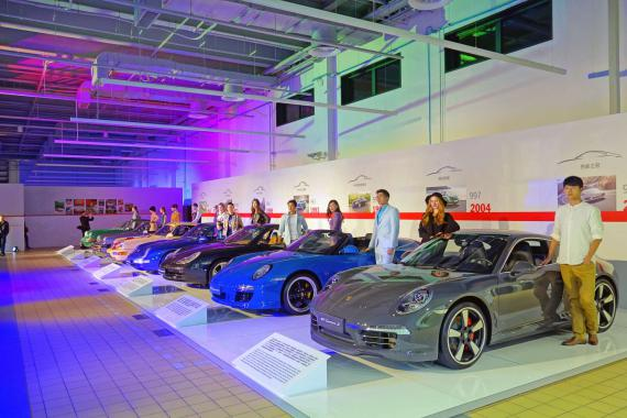 Shanghai Porsche Training Center Grand Opening Car Exhibition