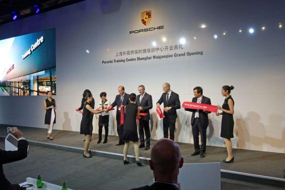 Shanghai Porsche Training Center Grand Opening Ribbon Cutting Ceremony